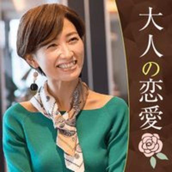 【最新】婚活パーティー情報