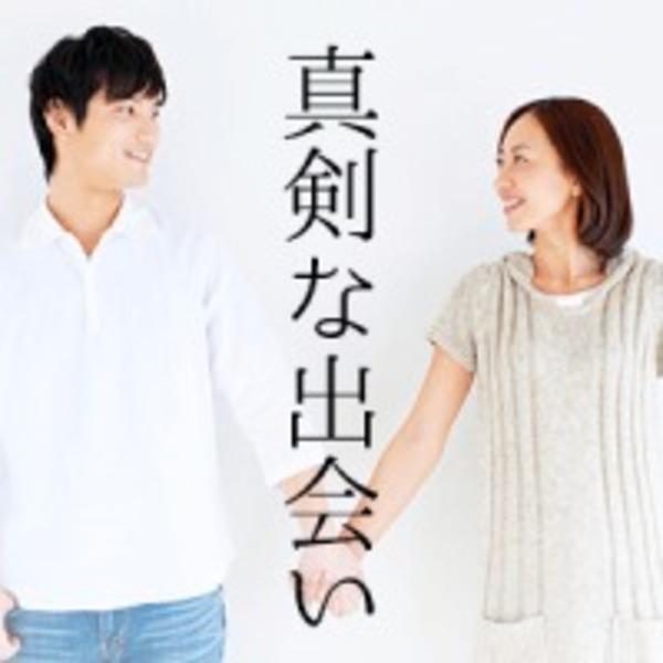 【最新情報】30代向け婚活パーティー